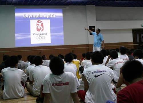 图文:张卫平夏季训练营开营 集体讲解
