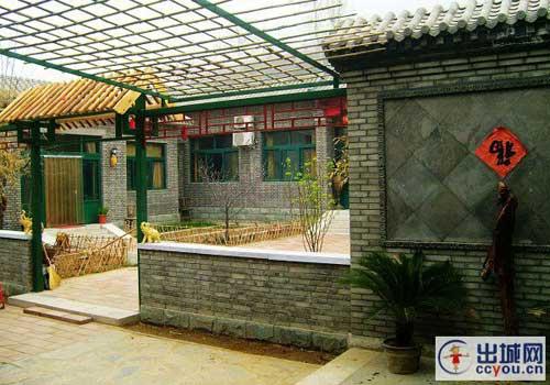京郊最具特色的十大农家院(图)