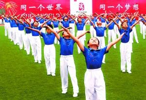 第三套中学生广播体操颁布时,中学生们在做表演。本报记者 方非摄