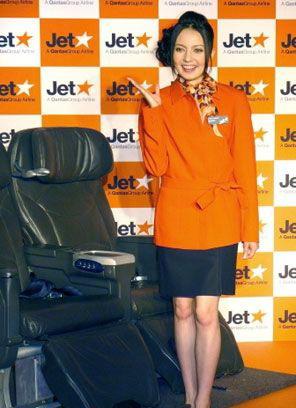 Becky变身空姐