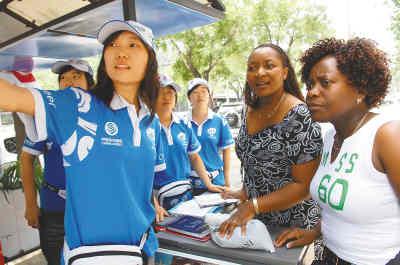 北京奥运会专业拉拉操志愿者赛前集训