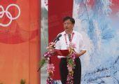 图文:点火仪式主持人吉林市常务副市长赵静波