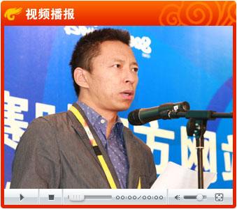 奥运会赛时官网正式上线 张朝阳答记者问