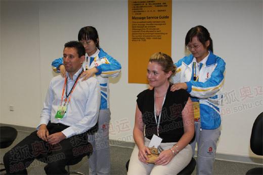 北京奥运会主新闻中心按摩室