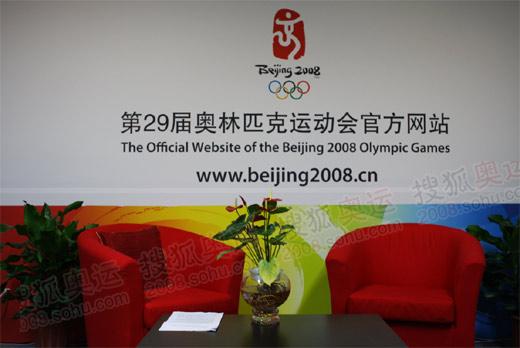 北京奥运会主新闻中心奥运官网演播室