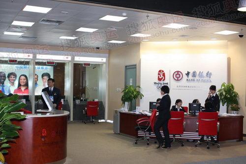北京奥运会主新闻中心中国银行
