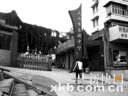张孟苏就读学校。