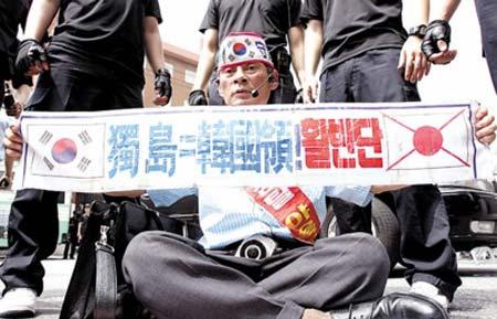 韩国民众在日本驻韩国大使馆前举行抗议