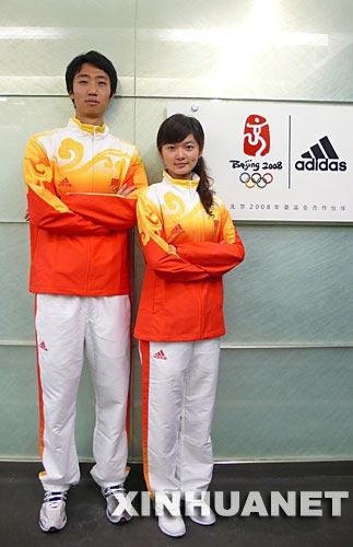 7月15日,模特展示北京奥运会中国代表团领奖服装。