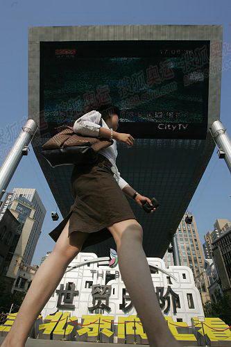 北京CBD旗舰商业——世贸天阶