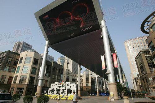 奥运五环显示在世贸天阶电子屏幕上