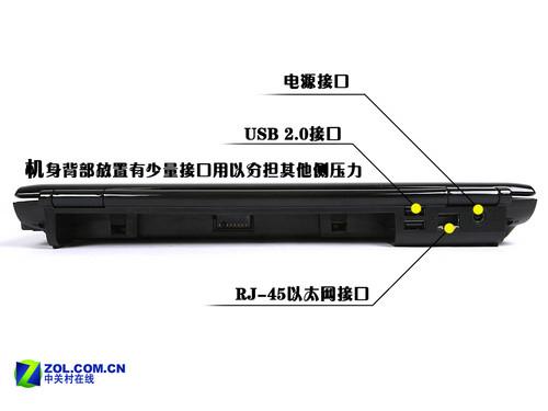 配迅驰2代处理器 三星精美Q310本首测