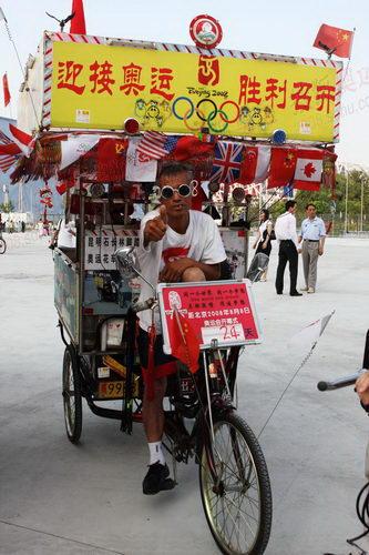 三轮车夫石长林和他的奥运宣传车