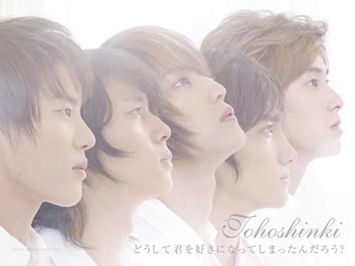 东方神起第23张日文单曲封面