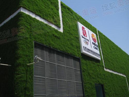 中国人保财险展示区