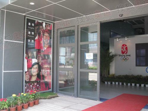 中国石油展示区