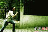 图:电影《李米的猜想》精美剧照欣赏 - 10
