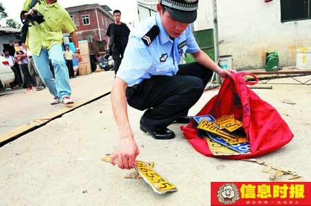 警方在检查一家废旧物品收购店时,查出大批铜线及大量车牌。时报记者 任传富 摄