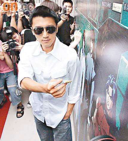 谢霆锋在上海出席《风云决》记者会