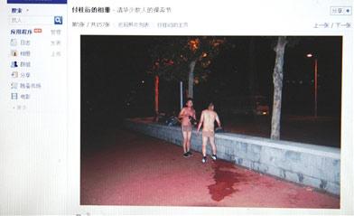 昨天,清华大学学生裸奔照片仍在校内网上。