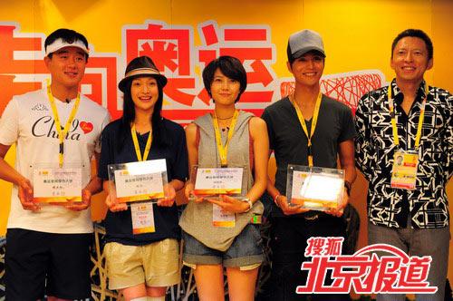 四人受邀成为搜狐的奥运官网