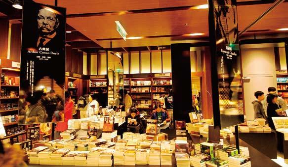 台湾诚品书店网址_诚品书店不仅仅是台北文化地标-搜狐广东