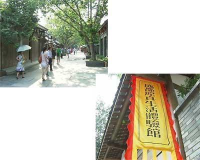 """图片03:这条仿古的街道(上图)是我们在大都市中很少见到的,它的名字叫做""""宽窄巷子"""",是成都市在地震之后新开放的一条具有老成都原生态的历史文化街区,到过成都一定品尝过成都的美食,现在如果不知道宽窄巷子,那一定没有去过成都,512地震后,宽窄巷子成了成都恢复旅游打出的第一张漂亮的牌。"""