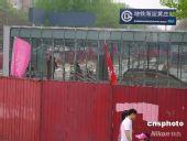 北京地铁10号线最小间隔3.5分钟 凸显科技奥运