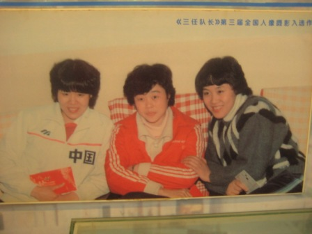 图文:探秘漳州女排基地 老女排三任队长
