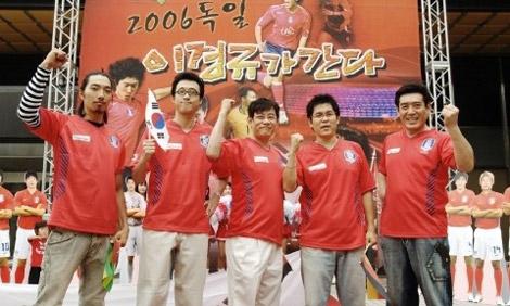 """图为,2006年德国世界杯时前往德国为韩国队加油助威的""""李庆奎来了""""助威队(照片=MBC提供)。"""