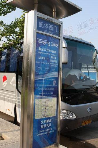 以太阳能为动力的奥运专线公交