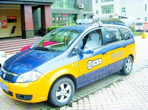 混合动力出租车驶上北京街头