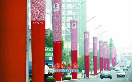 青岛装扮一新,迎接火炬的到来。这是拍摄于东海路的火炬大道(资料照片)。本报记者 王滨 摄