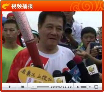 视频:搜狐采访火炬手赵本山 边看奥运边拍戏