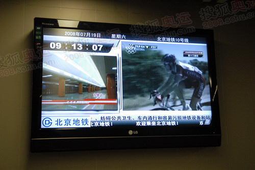 走廊里面的液晶电视可以实事播送奥运战况
