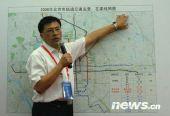 北京3条奥运承诺新地铁线路同时开通试运营(图)