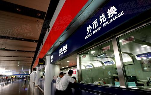 北京银行兑换网点
