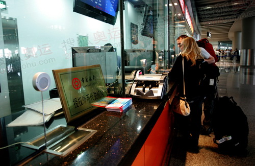 外国游客在兑换外币