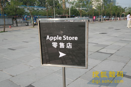 苹果零售店路标