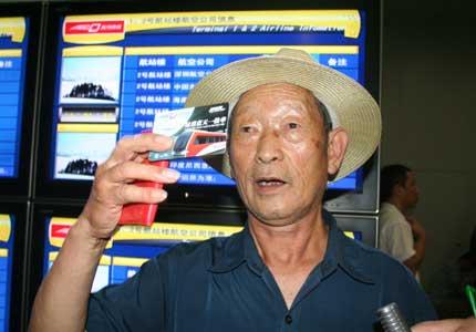 """李景玉老人""""意外""""成为机场线正式开通以来首位购票的普通市民"""