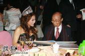 组图:邵逸夫出席 与上届冠军张嘉儿同坐一桌