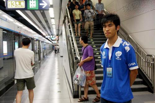 地铁站志愿者来支援地铁10号线