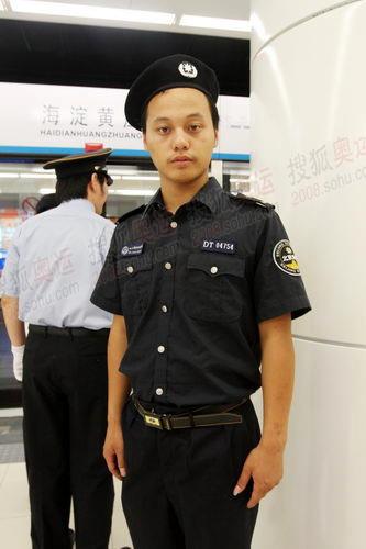 工作人员身着新安保服