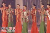 图:08港姐总决赛 国际亲善小姐是6号陈倩扬