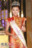 组图:2008香港小姐总决赛尘埃落定 完美落幕