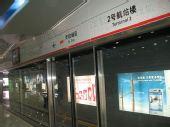 组图:记者探营轨道交通机场线2号航站楼站