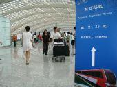 组图:记者探营轨道交通机场线3号航站楼站