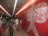 组图:记者探营机场快轨 东直门站指示牌和标识
