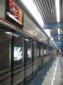 组图:记者探营机场快轨 揭秘车站快轨组成设施