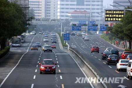 7月20日,汽车在北京西二环行驶。